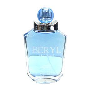 Frasco do Perfume Masculino Berly Pour Homme Eau de Toilette I-Scents