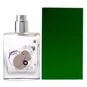 escentric-molecules-molecule-01-caixa-de-aluminio-verde-escuro-kit-perfume-caixa
