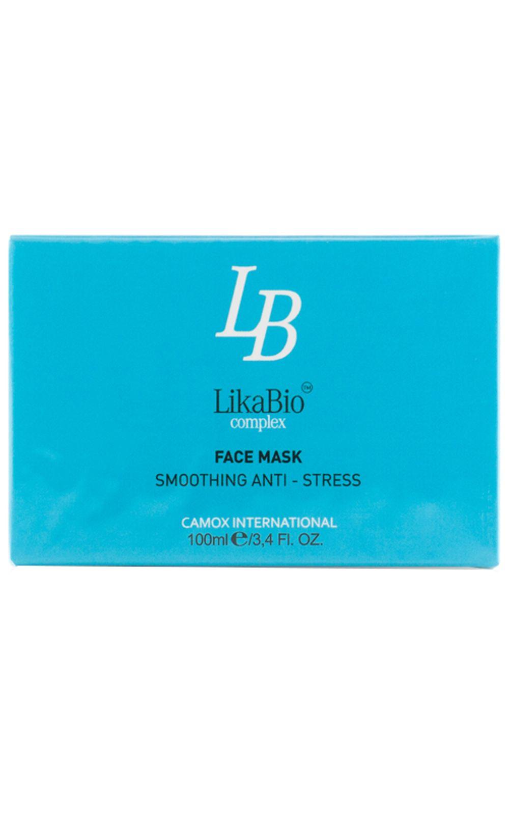 Foto 2 - Máscara Facial LikaBio  - Face Mask Smoothing Anti-Stress - 100ml