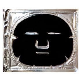 mascara-facial-bela-skin-carvao-ativado-e-colageno