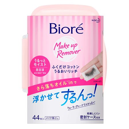 Lenço Demaquilante Facial Bioré - Make Up Remover - 44Un