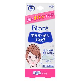 adesivo-removedor-de-cravos-biore-pore-cleansing-strips-black-white