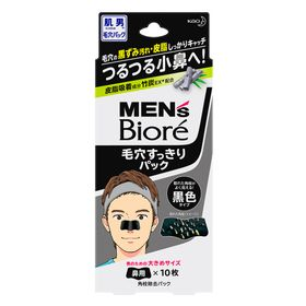 adesivo-para-remocao-de-cravos-biore-pore-cleansing-stips-mens-preto