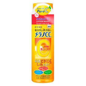 locao-hidratante-melano-cc-lotion