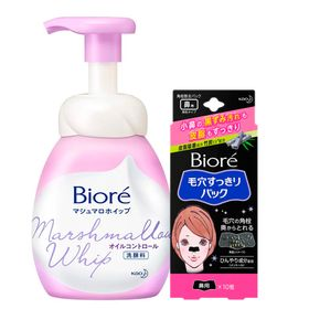 biore-kit-marshmallow-whip-oil-control-150ml-pore-cleansing-strips-black-10un