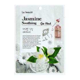 mascara-facial-sisi-cosmeticos-la-beaute-jasmine-soothing