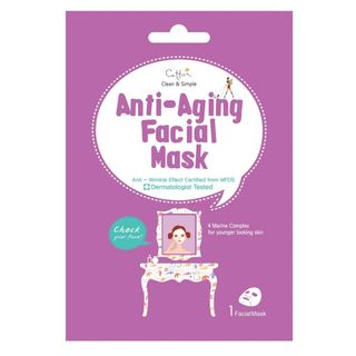 mascara-anti-idade-sisi-cosmeticos-cettua-anti-aging-facial-mask