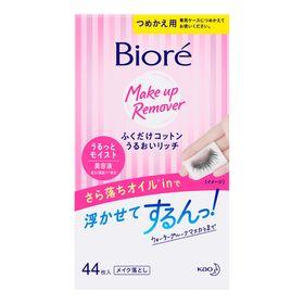lenco-umedecido-demaquilante-biore-make-up-remover