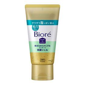 gel-de-limpeza-facial-biore-massage-cleansing-gel