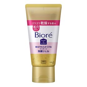 gel-de-limpeza-facial-biore-moisture-massage-cleansing-gel