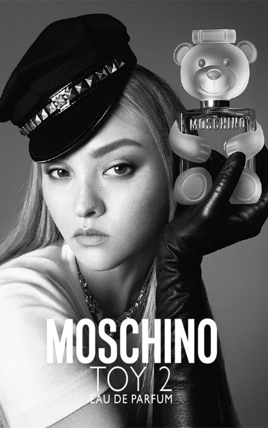 Toy 2 Moschino - Perfume Feminino Eau de Parfum